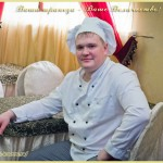 кафе Монарх Ковров шеф повар